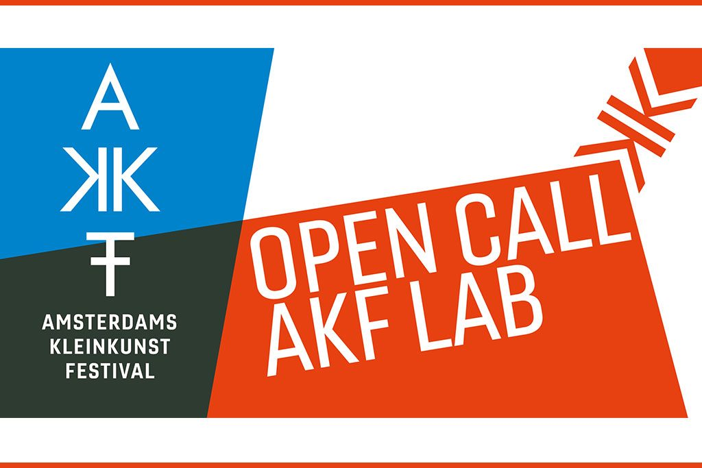 Open call AKF Lab